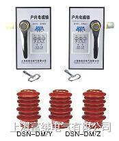 DSN-DM/Y户内电磁锁