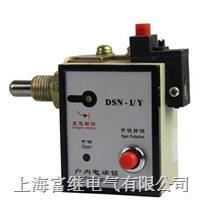 DSN-I/Y户内电磁锁 DSN-I/Y