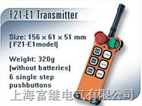 F21-E1工业无线遥控器 F21-E1