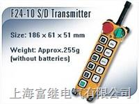 F24-10D工业无线遥控器 F24-10D