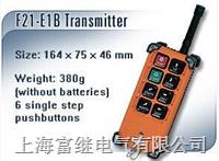 F21-E1B工业无线遥控器 F21-E1B