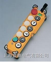 F23-A+工业无线遥控器 F23-A+
