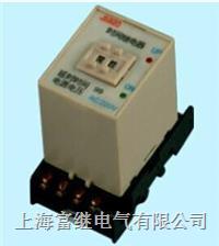 JS920C-4船用时间繼電器 JS920C-4