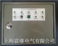 CPG-2自动频载调节装置 CPG-2