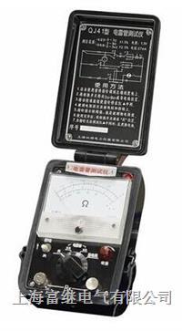 QJ41电雷管测试仪 QJ41电雷管测试仪