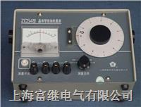 ZC54兆欧表 ZC54