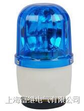 LTD-1101不带响磁吸式安装式警示灯