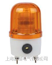 LTE-5101J带LED旋转式带响警示燈 LTE-5101J/R