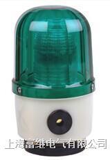 LTD-5101J带LED磁吸式带响警示燈 LTD-5101J/R