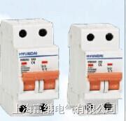 H63BL-63小型漏电断路器 H63BL
