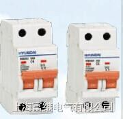 H63BL0-63小型漏电断路器 H63BL0