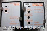 SS22M电机调速器