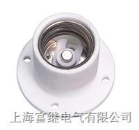 E40-3(DT214)燈座