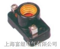 FE-14(793503)燈座