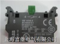 MCB-10按钮触点 MCB-10