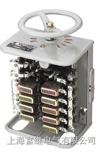 KT10-150/2交流凸轮控制器