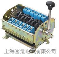 LK17-8J/503交流主令控制器