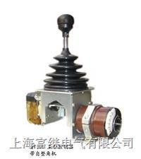 QT101-1H/K434主令控制器 QT101-1H/K434
