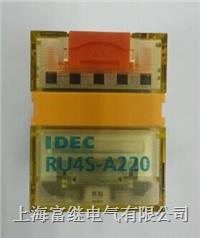 RU4S-A220小型继电器 RU4S-A220