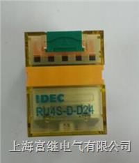 RU4S-D24小型继电器 RU4S-D24
