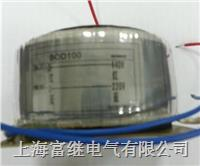BOD100环型變壓器 BOD-100VA