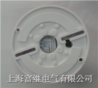 ZR8002感烟探测器