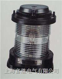 CXH2-21P航行信号灯 CXH2-21P
