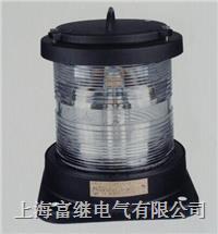 CXH2-1S不锈钢单层航行信号灯 CXH2-1S