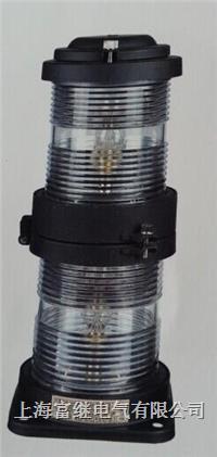 CXH1-20S不锈钢双层航行信号灯 CXH1-20S