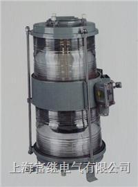 CXH2-10B双层航行信号灯 CXH2-10B