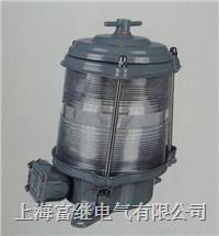 CXH6-1D单层航行信号灯 CXH6-1D