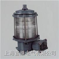CXH6-2C单层航行信号灯 CXH6-2C