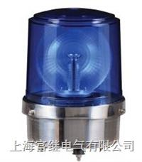 S150RLR旋转警示灯 S150RLR