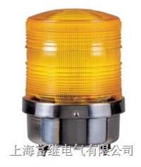 S150RHS旋转警示灯 S150RHS