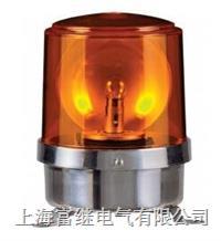 S150R-FT旋转警示灯 S150R-FT