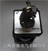 LW42A2Y-3673/D万能转换开关 LW42A2Y-3673/D