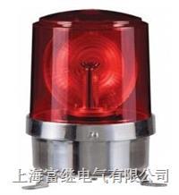 S150RLR-FT旋转警示灯 S150RLR-FT