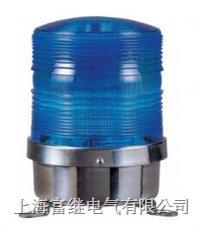 S150RL-FT旋转警示灯 S150RL-FT