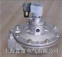 DCF-Z-50S直角电磁脉冲阀 DCF-Z-50S