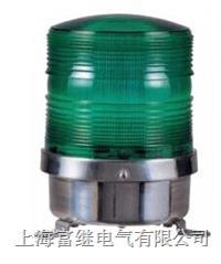 S150RHS-FT旋转警示灯 S150RHS-FT