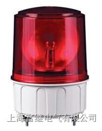 S150U旋转警示灯 S150U