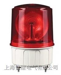 S150ULR旋转警示灯 S150ULR
