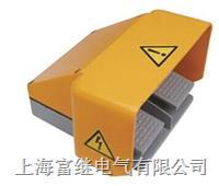CFS-602脚踏开关 CFS-602