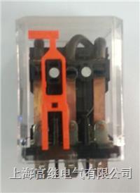 PRW702730小型继电器 8690750000 RPW702730