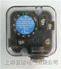 LGW50A2P压力开关 LGW50A2P