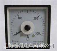 Q96-RZCA船用电流表 Q96-RZCA