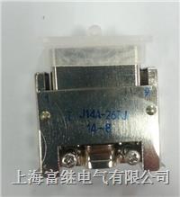 J14A-26TJ矩形连接器 J14A-26TJ