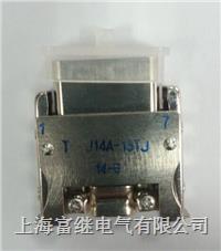 J14A-15TJ矩形连接器 J14A-15TJ