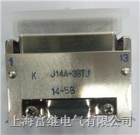 J14A-38TJ矩形连接器 J14A-38TJ