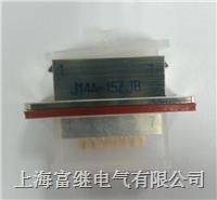 J14A-15ZJB矩形连接器 J14A-15ZJB